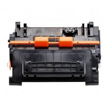 Заправка картриджа Canon Cartridge 039 для моделей LBP 351 (ресурс 11000 страниц)